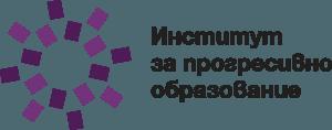 Институт за прогресивно образование