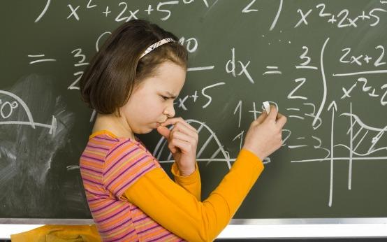 математиката геометрия